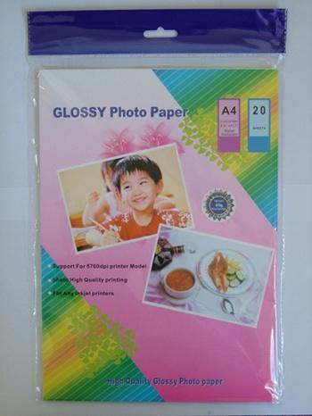 Photo Glossy Paper 260gms A4 (20pk)